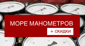 http://smpvo.ru/manometry-manotom